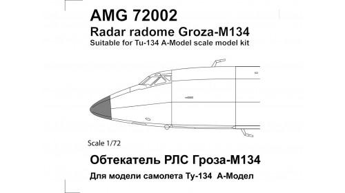 "AMG_72002 The radome radar ""Groza"" M-134"