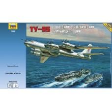 ZVEZDA_7015 TU-95