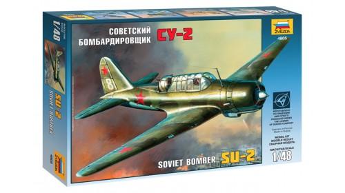 ZVEZDA_4805 SU-2