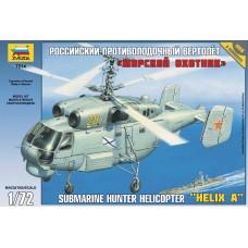 ZVEZDA_7214 helicopter Ka-27 Helix-A