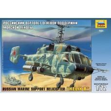 ZVEZDA_7221 KA-29 Helix-B