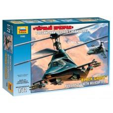 ZVEZDA_7232 Helicopter