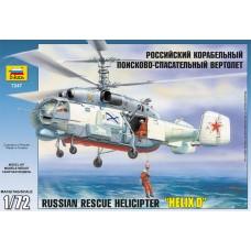 ZVEZDA_7247 helicopter Ka-27 Helix-D