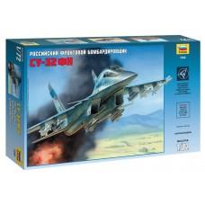 ZVEZDA_7250 SU-32FN
