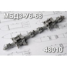 AMC_48010 MBD3-U6-68 Multiple bomb racks