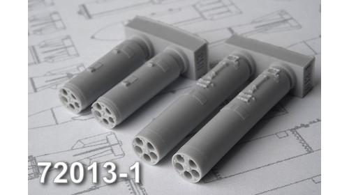 AMC_72013_1 B13L1 122 mm rocket launcher