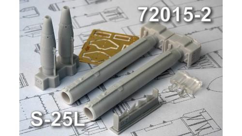 AMC_72015_2 S-25L