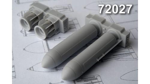 AMC_72027 RBK-500 AO 2,5RTM