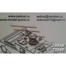 ZEDVAL_72046 23 mm barrel 2A10