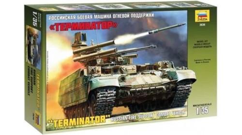 ZVEZDA_3636 BMPT