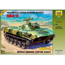 ZVEZDA_3577 BMD-2