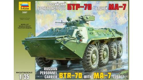 ZVEZDA_3587 BTR-70