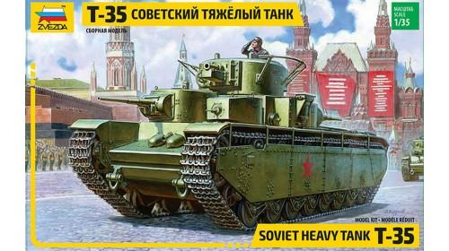 ZZ_35001 T-35
