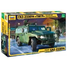 ZVEZDA_3668 GAZ-233014