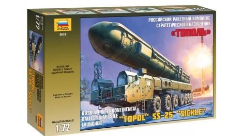 ZVEZDA_5003 Topol SS-25 Sickle