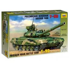 ZVEZDA_5020 T-90