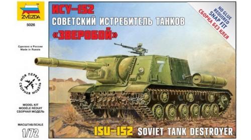 ZVEZDA_5026 ISU-152