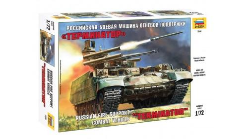 """ZVEZDA_5046 BMPT """"Terminator"""""""