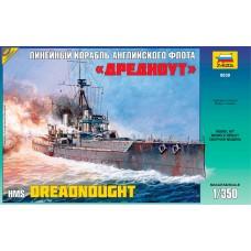 ZVEZDA_9039 HMS