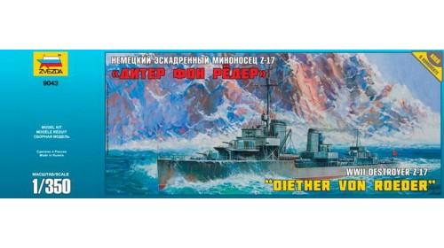 """ZVEZDA_9043 """"Diether Von Roeder"""""""
